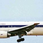 LOT Polish Airlines Booking Phone Number: +1855-836-9252
